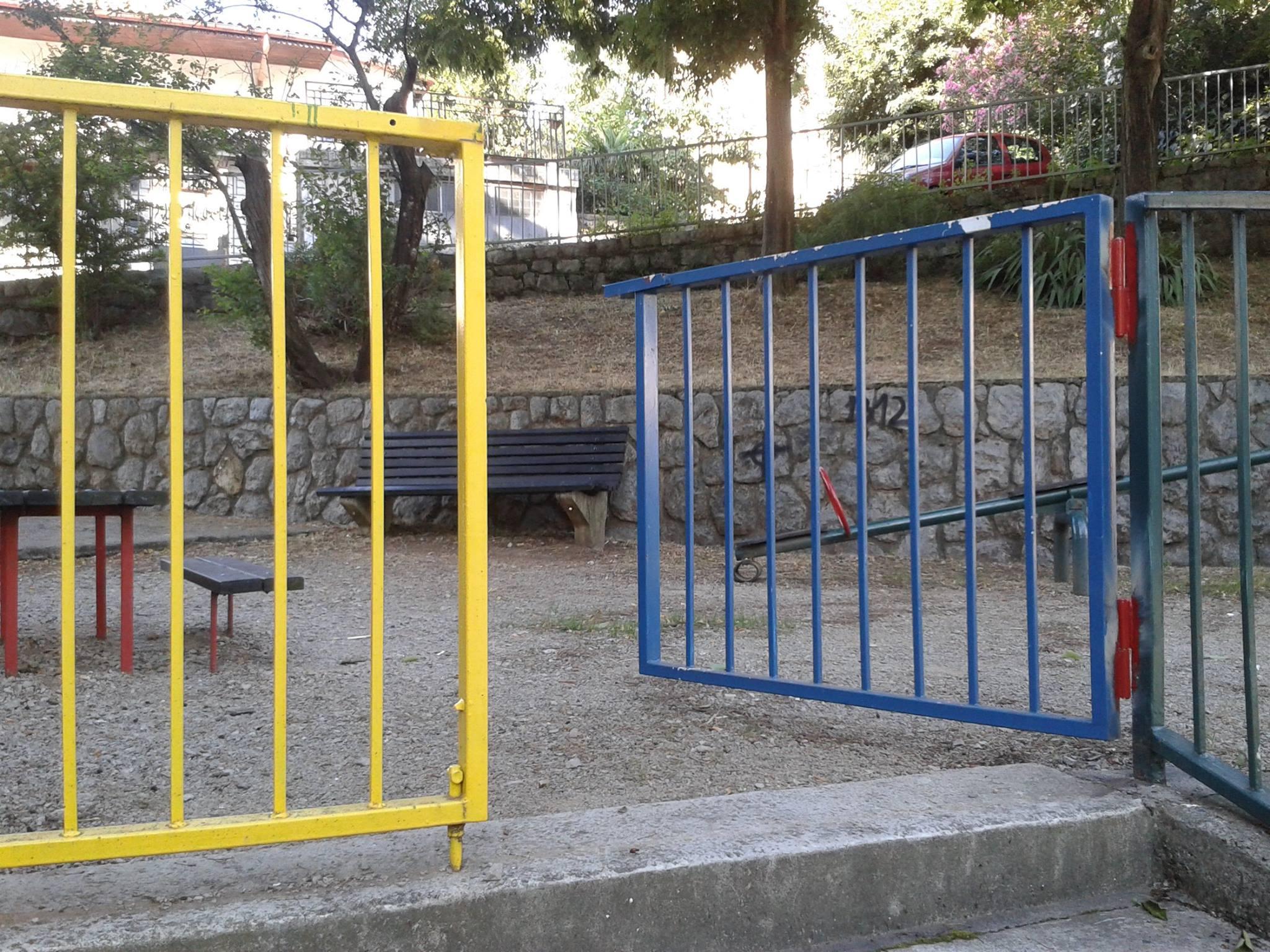 Centar Slava Raškaj (4)